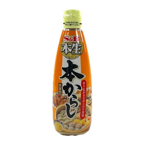 画像1: エスビー食品 本生 本からし 310g Japanese Mustard