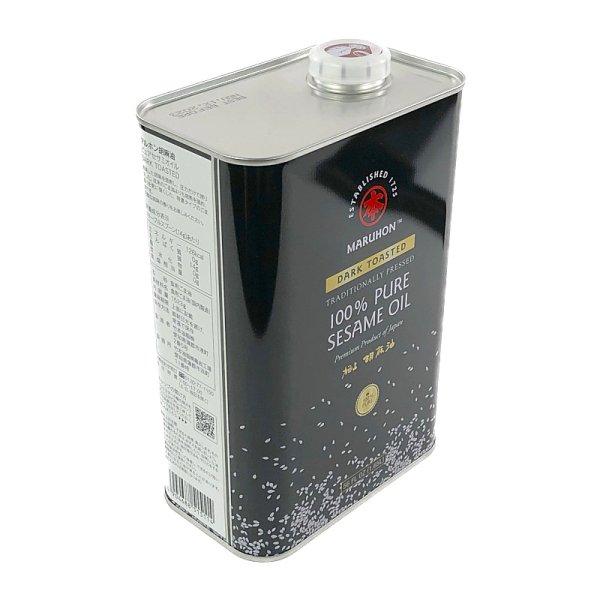画像2: 竹本油脂 純正胡麻油 100% 1523g 100% Pure Sesami Seed Oil