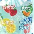 画像2: 雪国アグリ フローズン ゼリーミックス 1080g Assorted Frozen Jelly (2)