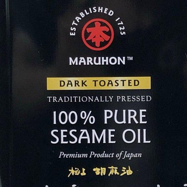 画像3: 竹本油脂 純正胡麻油 100% 1523g 100% Pure Sesami Seed Oil