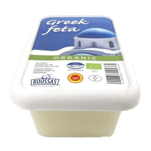 画像3: ギリシャ オーガニック フェタチーズ Organic Greek Feta 400g(冷凍便不可)