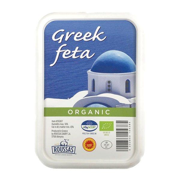 画像1: ギリシャ オーガニック フェタチーズ Organic Greek Feta 400g(冷凍便不可)