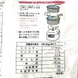 画像5: カネスコーポレーション 二十穀 1140g (30g×38袋) Rice Millet Assort (5)