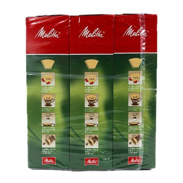 画像4: メリタ コーヒーフィルター 1×2 アロマジック ナチュラルブラウン 2-4杯用 100枚×3箱 Mekitta Cofee Filter 1×2