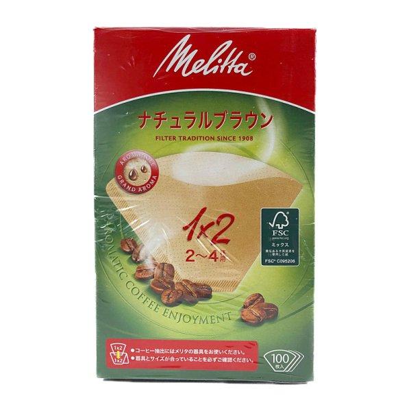 画像2: メリタ コーヒーフィルター 1×2 アロマジック ナチュラルブラウン 2-4杯用 100枚×3箱 Mekitta Cofee Filter 1×2