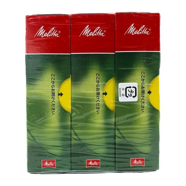 画像3: メリタ コーヒーフィルター 1×2 アロマジック ナチュラルブラウン 2-4杯用 100枚×3箱 Mekitta Cofee Filter 1×2