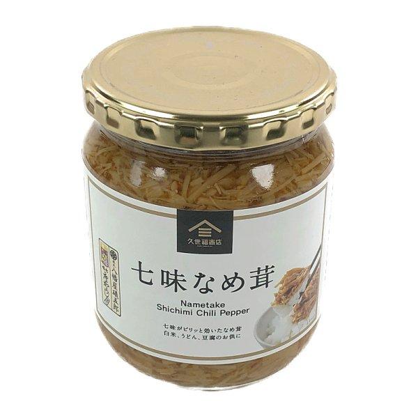 画像2: 久世福商店 七味なめ茸 480g Kuzefuku Pepper Enoki