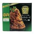 画像3: ハインツ 大人むけのパスタ 粗挽きボロネーゼ 12袋入り Pasta Sauce (Bolognese) (3)