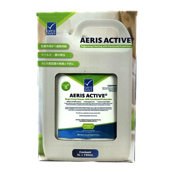 画像4: 【60%OFF!送料込み】 除菌・抗菌・カビ原因菌除去 スプレー 750g+5L AERIS ACTIVE Disinfectant Spray