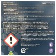 画像5: 【60%OFF!送料込み】 除菌・抗菌・カビ原因菌除去 スプレー 750g+5L AERIS ACTIVE Disinfectant Spray (5)