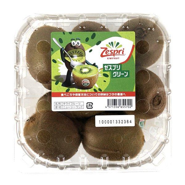 画像1: ゼスプリ グリーンキウイ 1.6kg Green Kiwi