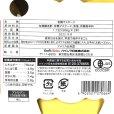 画像5: ハインツ オーガニック イエロー マスタード 560g×2 HEUNZ Organic Mustard (5)