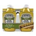 ハインツ オーガニック イエロー マスタード 560g×2 HEUNZ Organic Mustard