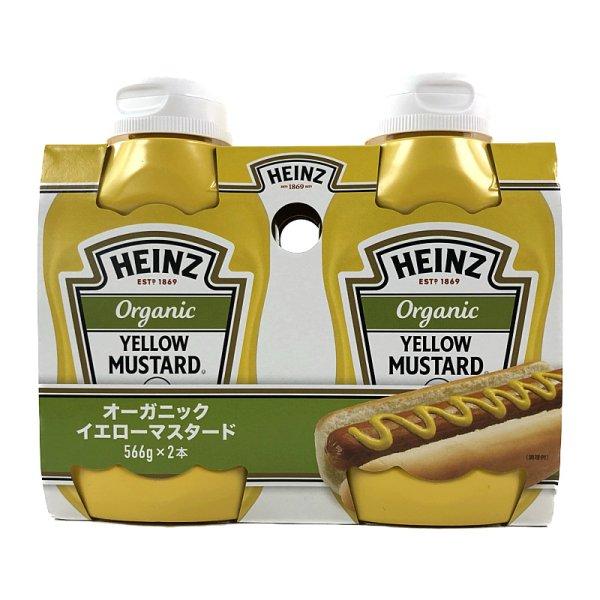 画像1: ハインツ オーガニック イエロー マスタード 560g×2 HEUNZ Organic Mustard