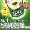 画像6: エースコック MSG フリー (グルタミン酸ナトリウム不使用) カップラーメン 豚骨 12食 ACECOOK MSG FREE TONKOTSU (6)