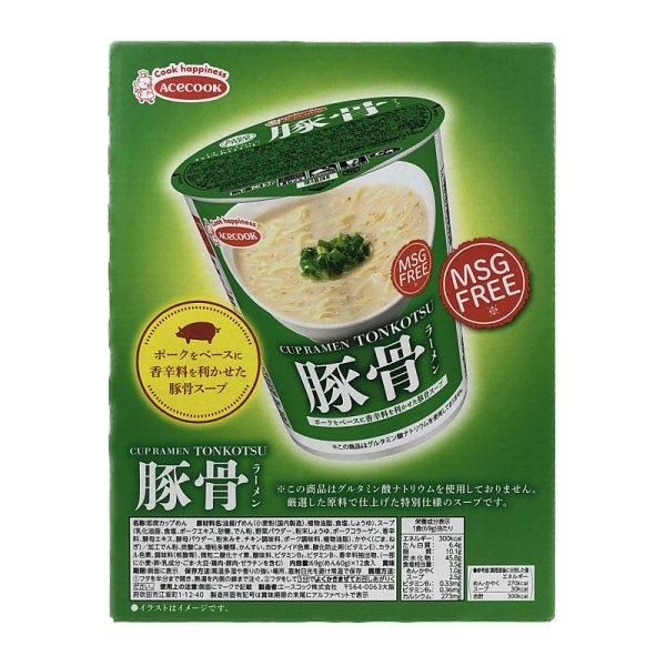 画像1: エースコック MSG フリー (グルタミン酸ナトリウム不使用) カップラーメン 豚骨 12食 ACECOOK MSG FREE TONKOTSU