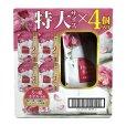 画像1: レノア ハピネス アンティークローズ & フローラルの香り 810ml×4 Lenor Happiness (1)
