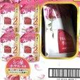 画像3: レノア ハピネス アンティークローズ & フローラルの香り 810ml×4 Lenor Happiness (3)