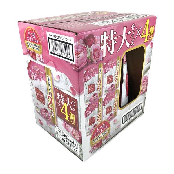 画像2: レノア ハピネス アンティークローズ & フローラルの香り 810ml×4 Lenor Happiness
