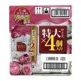 画像5: レノア ハピネス アンティークローズ & フローラルの香り 810ml×4 Lenor Happiness