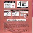 画像6: レノア ハピネス アンティークローズ & フローラルの香り 810ml×4 Lenor Happiness (6)