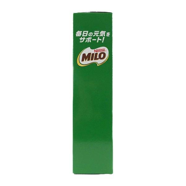 画像3: ネスレ ミロ チョコレート 85枚 (527g) MILO Chocolete