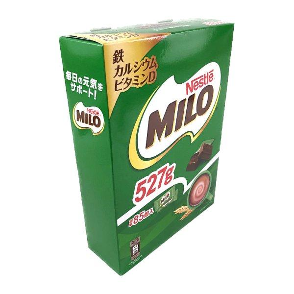 画像2: ネスレ ミロ チョコレート 85枚 (527g) MILO Chocolete