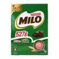 ネスレ ミロ チョコレート 85枚 (527g) MILO Chocolete