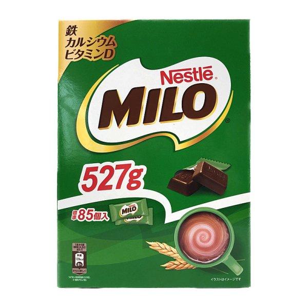 画像1: ネスレ ミロ チョコレート 85枚 (527g) MILO Chocolete