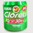 画像3: クロレッツXP オリジナルミント ビッグボトル 290g  Clorets XP Original Big Bottle (3)