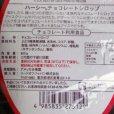 画像5: ハーシーチョコレートシロップ 623gX2本 (5)