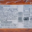 画像5: 丸大 焼豚 500g (5)