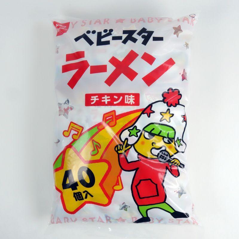 画像2: おやつカンパニー ベビースターラーメン 23g×40袋