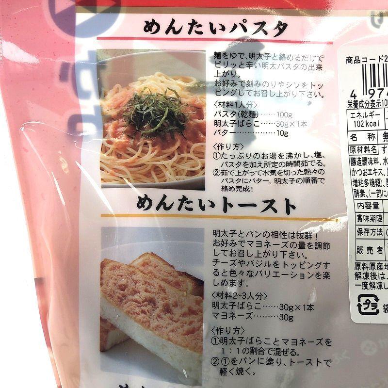 マヨネーズ かねふく レシピ 明太
