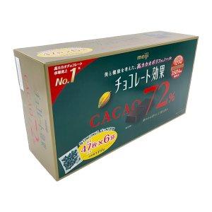 画像: 明治 チョコレート効果 カカオ72% 47枚×6袋 1410g meiji Chocolate Cacao 72%
